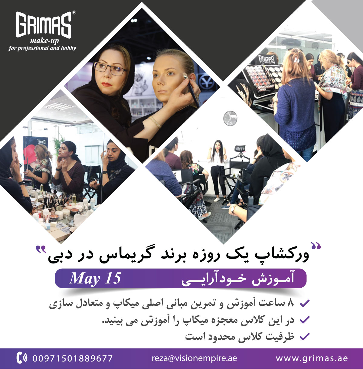 grimas-15-may-iran