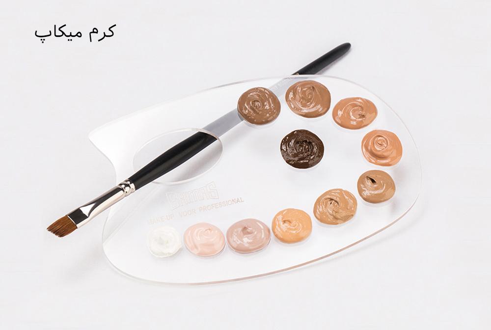 creme-makeup