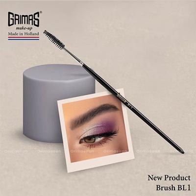 new-gtimas-brush-1