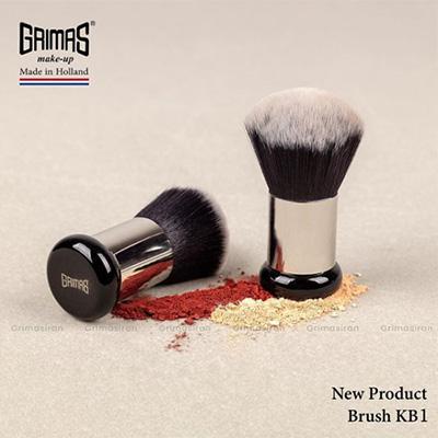 new-gtimas-brush