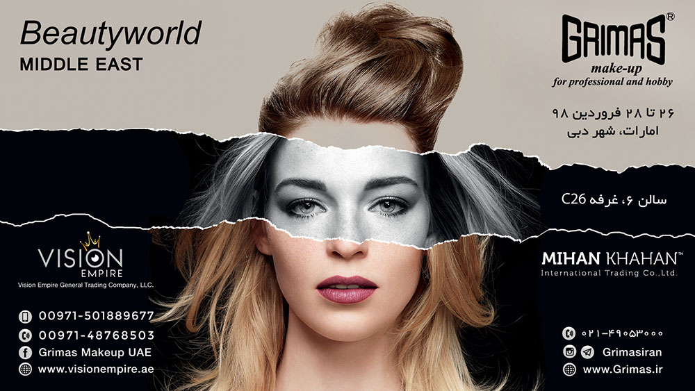 beautyworld-middle-east-keyvisual-2019-iran