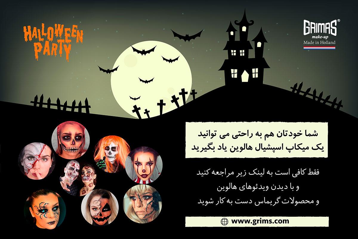 hallowen-06
